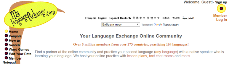 Сервіс Mylanguageexchange